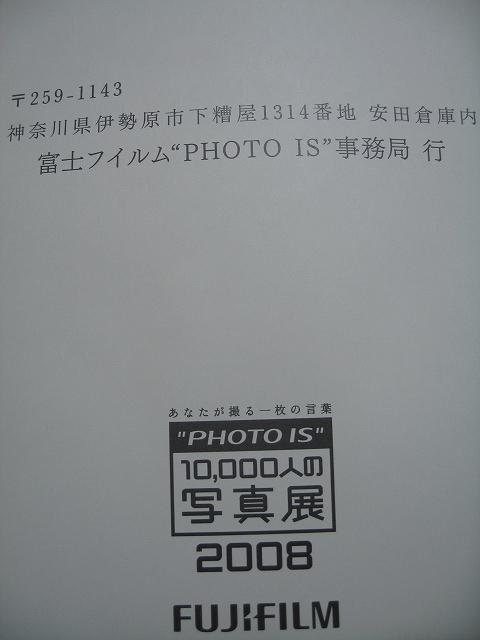 IMG_5672s-.jpg