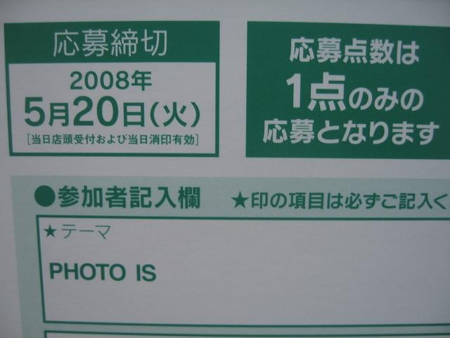 IMG_5673s-.jpg